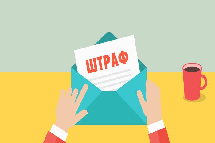 Штрафы за нарушения при работе с онлайн-кассами и как их избежать