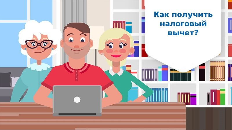 Налоговый вычет за онлайн-кассу