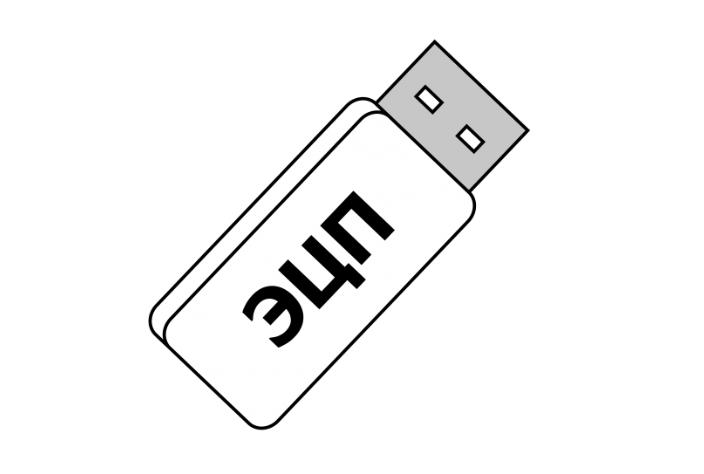 Электронная цифровая подпись и онлайн-кассы: что такое ЭЦП, для чего нужна и как получить