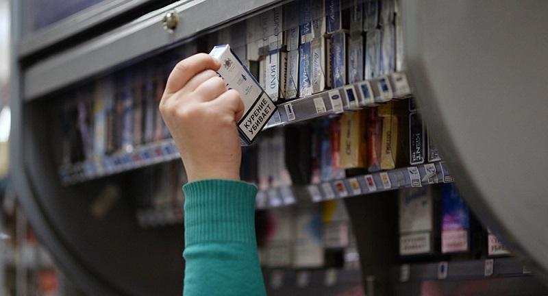 Сигареты покупка онлайн определение суммы акциза по табачным изделиям табачной фабрикой алладин