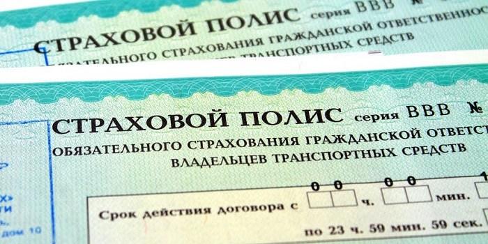 Онлайн-кассы для страховых агентов: порядок применения и этапы регистрации